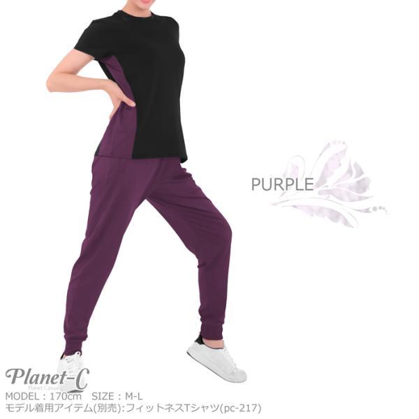 ヨガパンツ ジョガーパンツ レディース ボトムス フィットネス ダンスパンツ ピラティス ランニング ヨガウェア UVカット 吸汗速乾 pc-236 planet-c 10