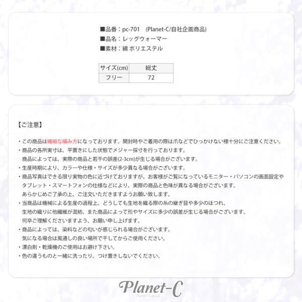 Planet-C レッグウォーマー レディース ヨガソックス ピラティス フィットネス バレエ 靴下 ヨガウエア ソックス 薄手 おしゃれ ダンスソックス 送料無料 pc-701|planet-c|10