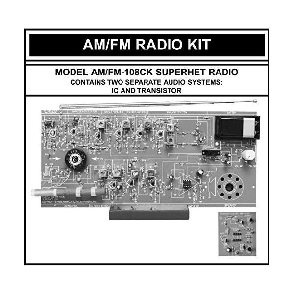 エレンコElenco AM/FM Radio Kit |Switch Between ICs