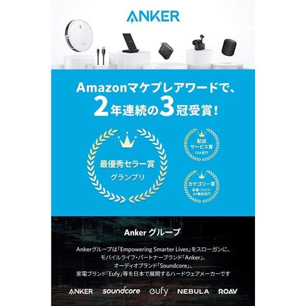 【改善版】Anker SoundBuds Slim(カナル型 Bluetoothイヤホン)【Bluetooth 5.0対応 / 10時間連続再生 / IPX7防水規格 / マイク内蔵】iPhone、Android各種対応 planetearth 02