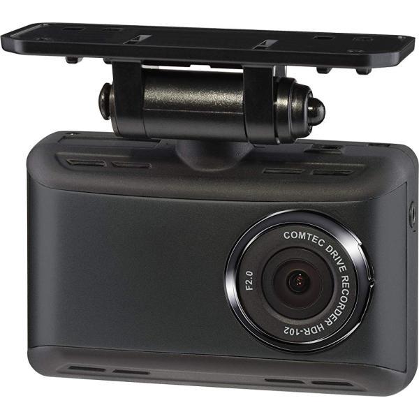 コムテック ドライブレコーダー HDR-102 100万画素 HD 日本製&1年保証 常時録画 衝撃録画|planetearth