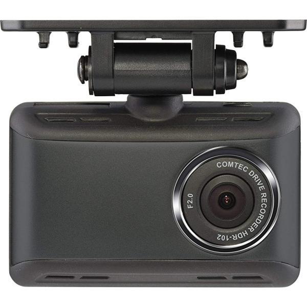コムテック ドライブレコーダー HDR-102 100万画素 HD 日本製&1年保証 常時録画 衝撃録画|planetearth|03