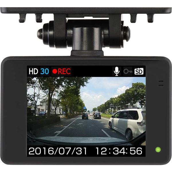 コムテック ドライブレコーダー HDR-102 100万画素 HD 日本製&1年保証 常時録画 衝撃録画|planetearth|04