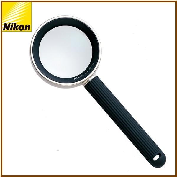 ルーペ 拡大鏡 5倍(20D) マルチコート ニコン Nikon 正規品