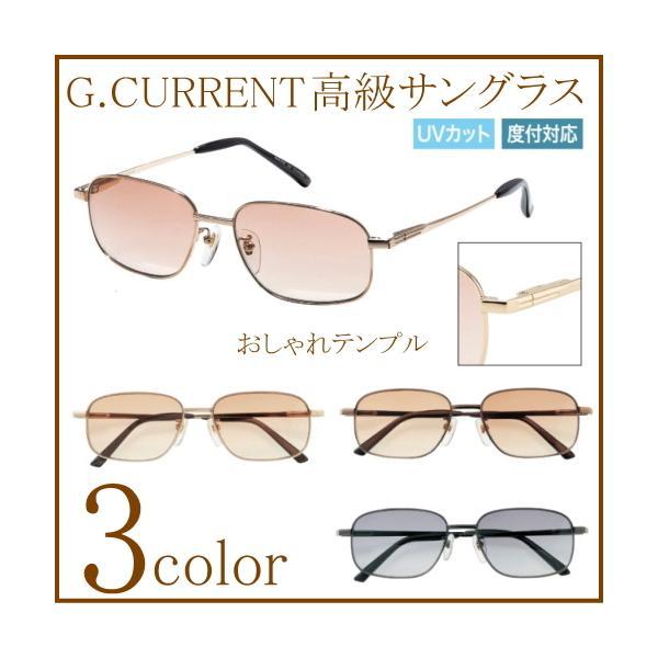 サングラス 男性用 UVカット おしゃれ メガネフレーム 高級 高性能