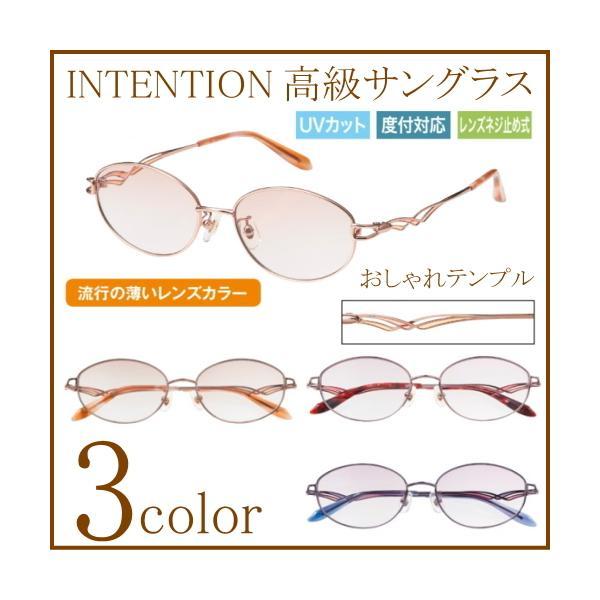 サングラス レディース 女性用 40代 50代 高級 メガネケース付 おしゃれ 超弾性 ステンレス テンプル 派手 ソフト 柔らかい