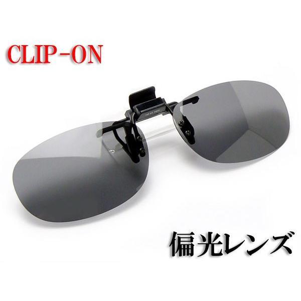 偏光サングラス クリップオン 前掛け 跳ね上げ 釣り メガネにつける 偏光レンズ UVカット 99% スクエア Mサイズ スモーク偏光