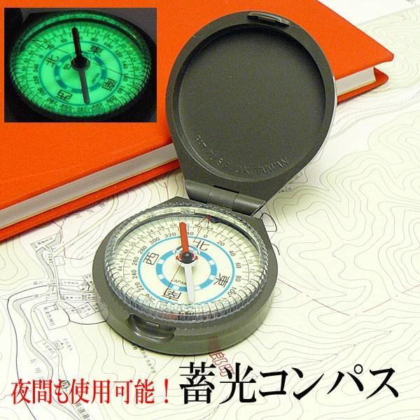 コンパス 方位磁石 方位磁針 蓄光 G-360J 和文字表示 日本製 クリアー光学