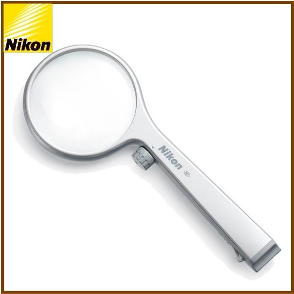 ルーペ LEDライト付 拡大鏡 2倍(8D) ニコン Nikon 正規品