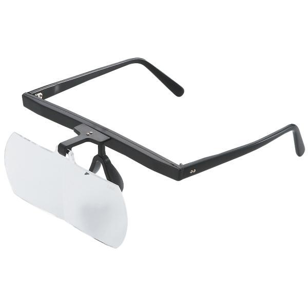 メガネルーペ 日本製 2倍 大きい Lサイズ メガネ型ルーペ 拡大鏡ルーペ おしゃれ 虫眼鏡 虫めがね 手芸 模型