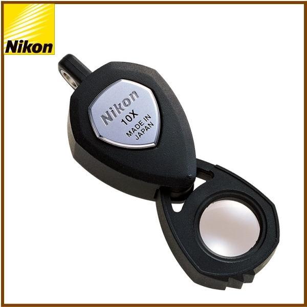 宝石鑑定ルーペ 拡大鏡 10倍 ニコン Nikon 正規品