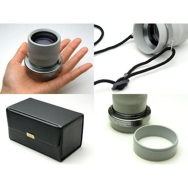 ルーペ 拡大鏡 高倍率 写真 ネガ用 7倍 36mm P-30N 日本製 クリアー光学