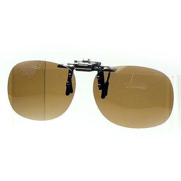 偏光サングラス クリップオン 釣り メガネ用 偏光度99% Mサイズ ブラウン偏光