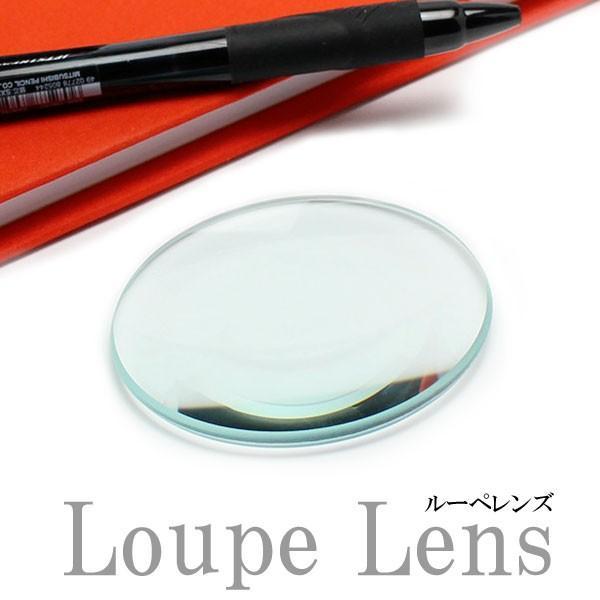 日本製凸レンズ ガラスレンズ ルーペ 拡大鏡 約3倍 約63mm 工作 パーツ レンズのみ販売 単体 部品 自由研究 虫メガネ 虫めがね 虫眼鏡 天眼鏡 国産