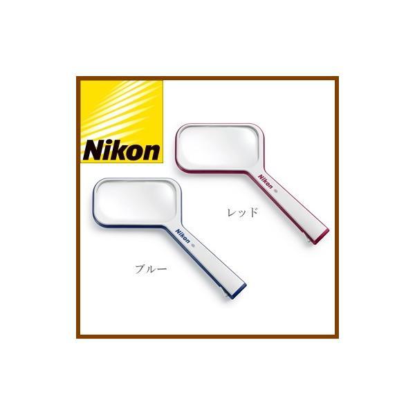 ルーペ 拡大鏡 1.5倍(4D) ニコン Nikon 正規品