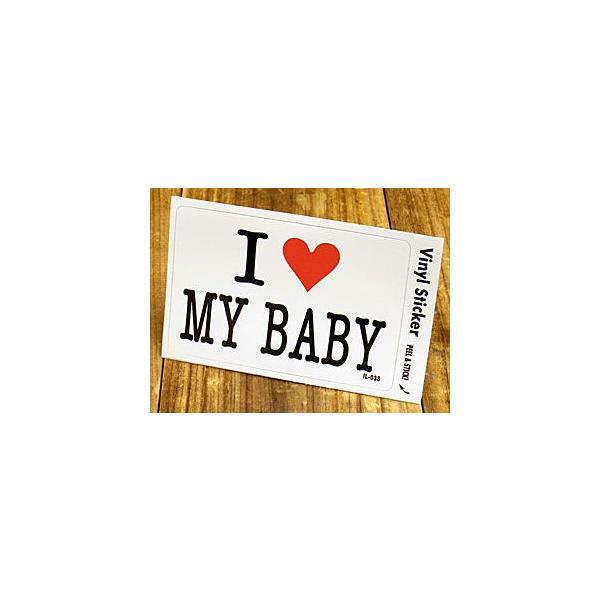 ステッカー 車 アメリカン アイラブ おしゃれ バイク ヘルメット かっこいい 愛してる I LOVE MY BABY 私の赤ちゃん メール便OK_SC-IL038-GEN