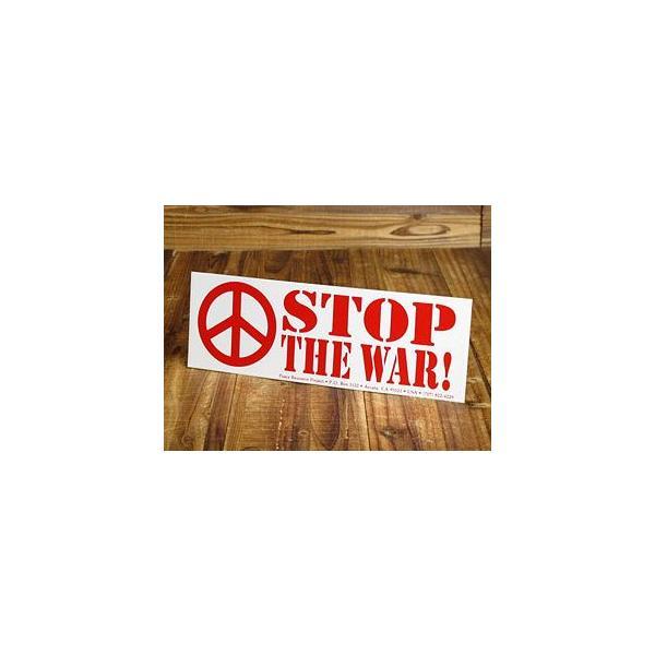 ステッカー 反戦 平和 車 アメリカン おしゃれ バイク ヘルメット かっこいい STOP THE WAR! 「戦争をやめよう!」 メール便OK_SC-BS001-GEN