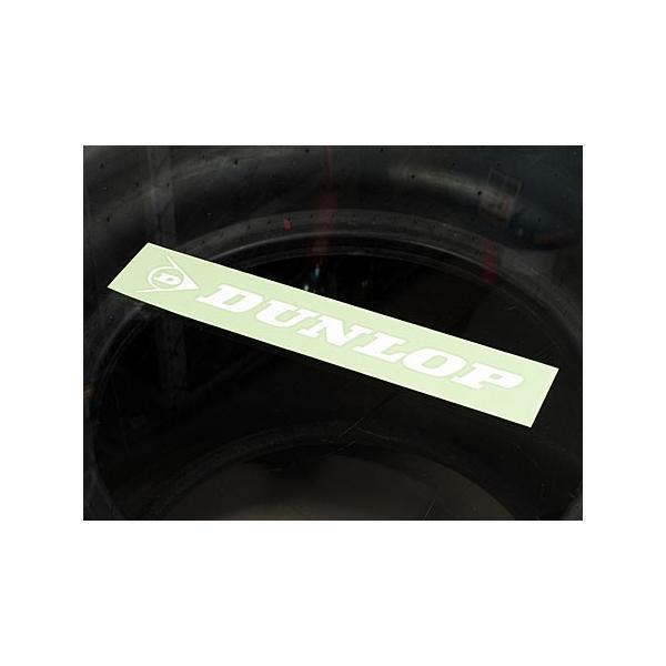 ステッカー 車 ダンロップ アメリカン おしゃれ バイク ヘルメット かっこいい タイヤ DUNLOP 転写タイプ ホワイト サイズM メール便OK_SC-R597-TMS