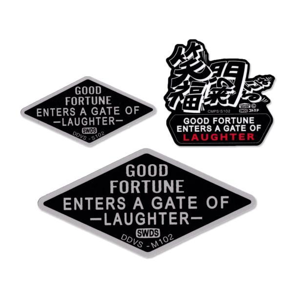 コトワザ ステッカー アメリカン おしゃれ かっこいい 車 バイク ヘルメット アウトドア スーツケース タイポグラフィ 3ピースセット 笑う門には福来る