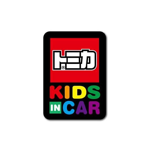 ステッカー 子供が乗っています KIDS IN CAR 車 おしゃれ かっこいい トミカ カーステッカー アメリカン tomica メール便OK_SC-LCS647-GEN