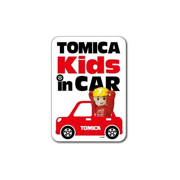 ステッカー 子供が乗っています KIDS IN CAR 車 おしゃれ かっこいい トミカ カーステッカー アメリカン tomica メール便OK_SC-LCS649-GEN