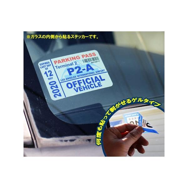 パーキングパーミットステッカー 車 アメリカン 駐車許可 カリフォルニア 裏貼り PARKING PERMIT STICKER ロサンゼルス国際空港 メール便OK_SC-SPS002-HBT|planfirst|03