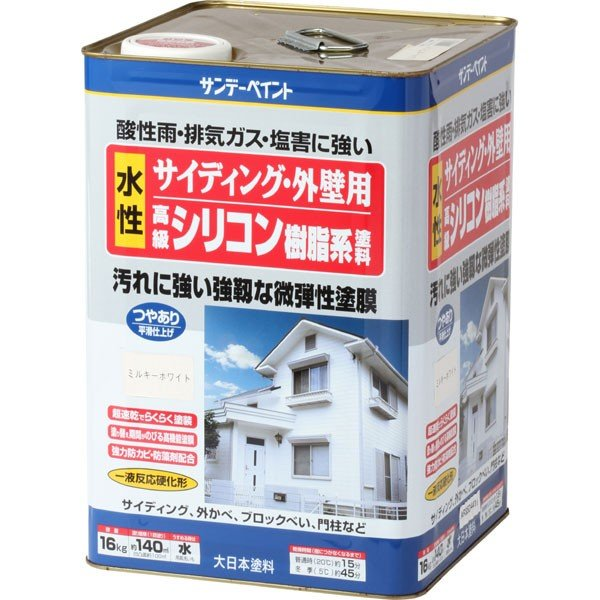 サンデーペイント サイディング・外壁用 水性高級シリコン樹脂系塗料 〈シリコン樹脂塗料〉 ミルキーホワイト 16kg  外壁サイディング用塗料