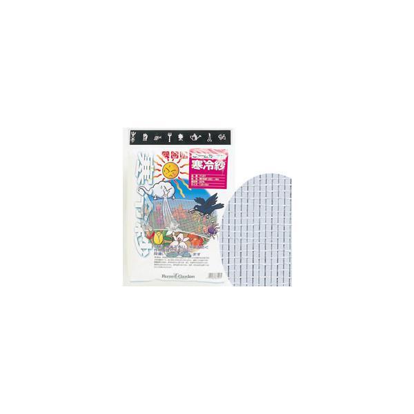 キンボシ 金星 7127 寒冷紗(白) 1.8×4m  防霜ネット