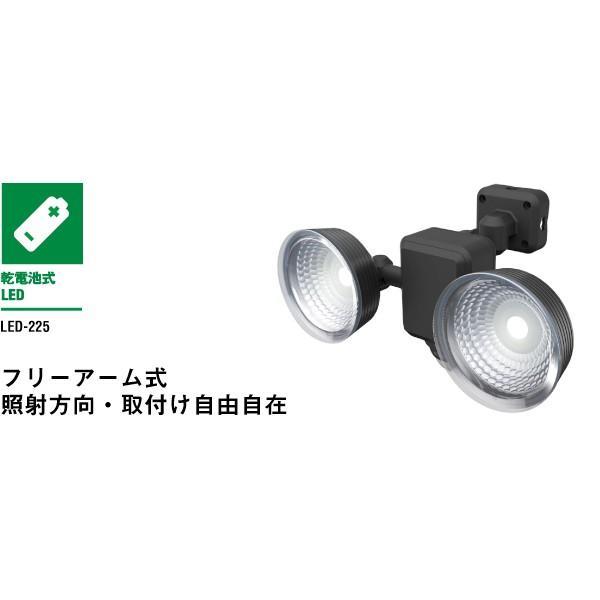 ムサシ RITEX ライテックス LED-225 「乾電池式・防雨型」 フリーアーム式 1.3W×2灯 LED乾電池センサーライト