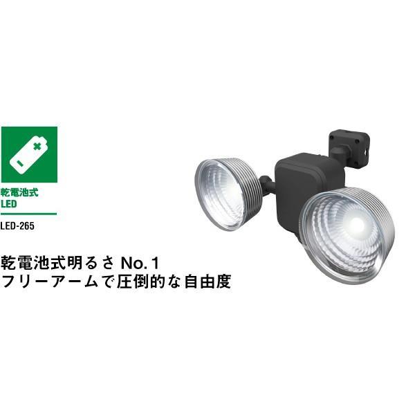 ムサシ RITEX ライテックス LED-265 「乾電池式・防雨型」 フリーアーム式 3.5W×2灯 LED乾電池センサーライト(2灯式)