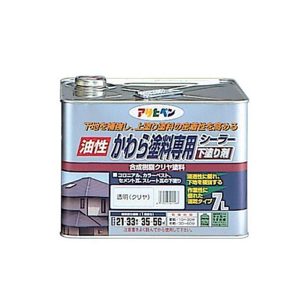 アサヒペン ASAHIPEN 油性かわら塗料専用シーラー 透明(クリア) 7L