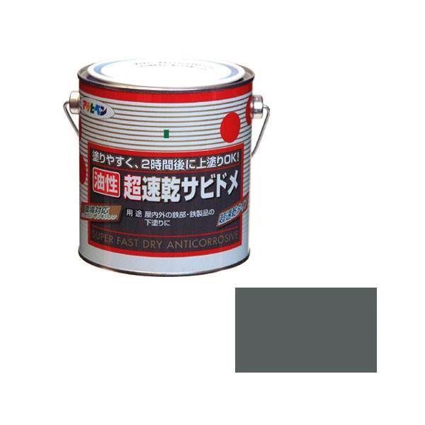 アサヒペン ASAHIPEN 油性超速乾サビドメ グレー 0.7L
