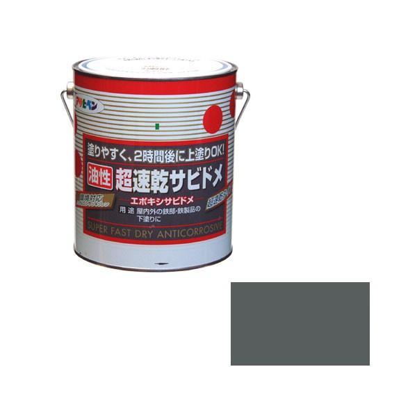 アサヒペン ASAHIPEN 油性超速乾サビドメ グレー 1.6L