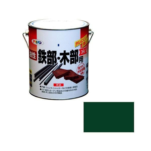 アサヒペン ASAHIPEN 油性鉄部・木部用EX 緑 1.6L