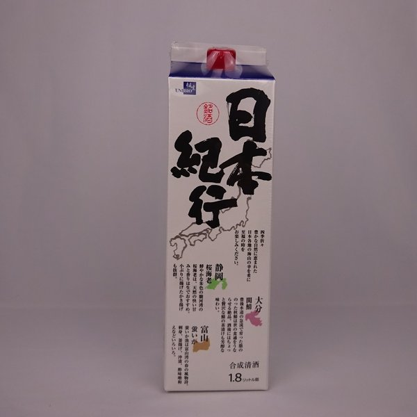 相生ユニビオ 日本紀行(合成清酒) 1.8L 紙パック