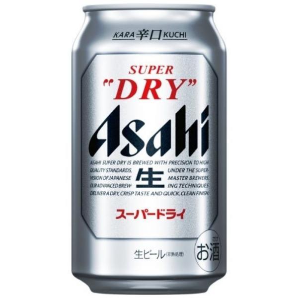 アサヒ ビール