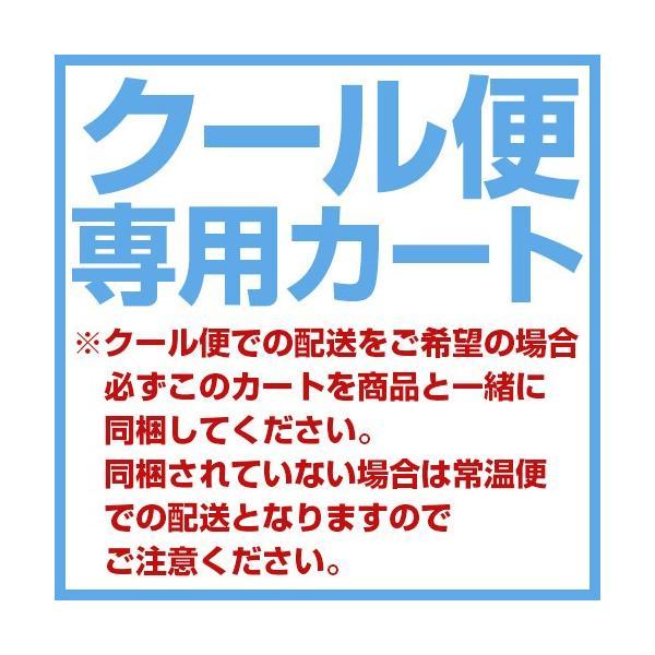 ホワイトデー クール便配送申し込み専用カート|plat-sake