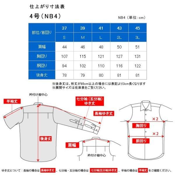 ワイシャツ メンズ 長袖 形態安定 形状記憶 標準型 BiMODE ボタンダウン P12BMB311|plateau-web|07