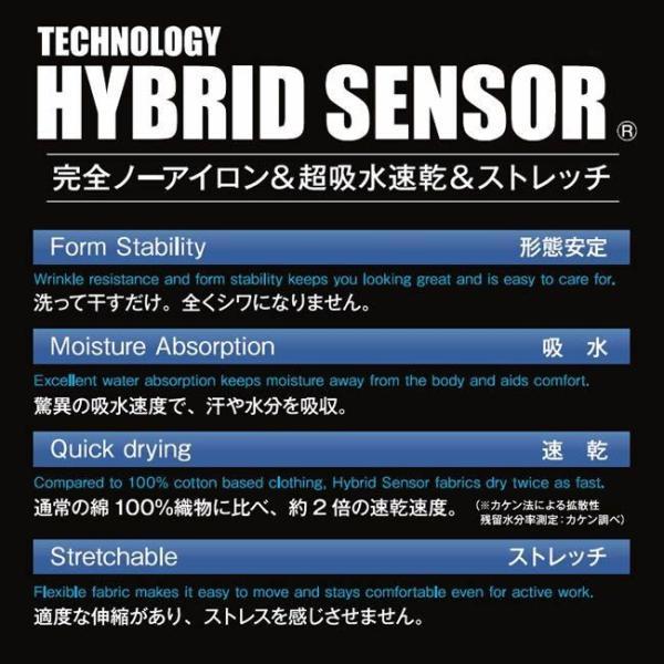 ワイシャツ メンズ 長袖 形態安定 形状記憶 標準型 HybridSensor ボタンダウン P12HBB237 plateau-web 07
