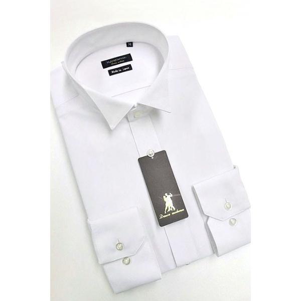 5df091ea5d6e1 ワイシャツ Yシャツ メンズ長袖 ウィングカラー 形態安定 HybridSensor