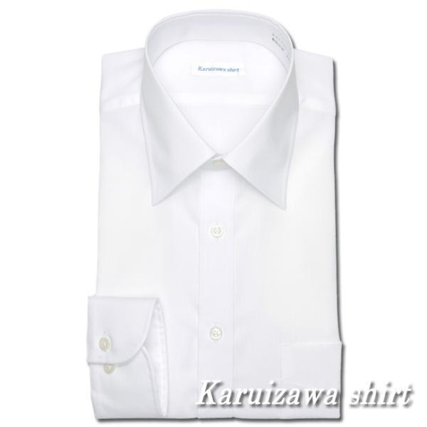 ワイシャツ メンズ 長袖 形態安定 形状記憶 綿100% 標準型 軽井沢シャツ ワイドスプレッド P12KZW211|plateau-web|02