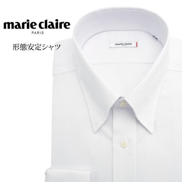 ワイシャツ メンズ 長袖 形態安定 形状記憶 標準型 marieclaire スナップダウン P12MCZD02|plateau-web
