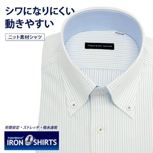 ワイシャツ メンズ 長袖 形態安定 形状記憶 標準型 TECHNOWAVE ボタンダウン P12TWB242|plateau-web