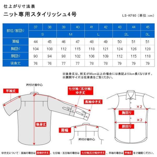 ワイシャツ メンズ 長袖 形態安定 形状記憶 標準型 TECHNOWAVE ボタンダウン P12TWB242|plateau-web|07
