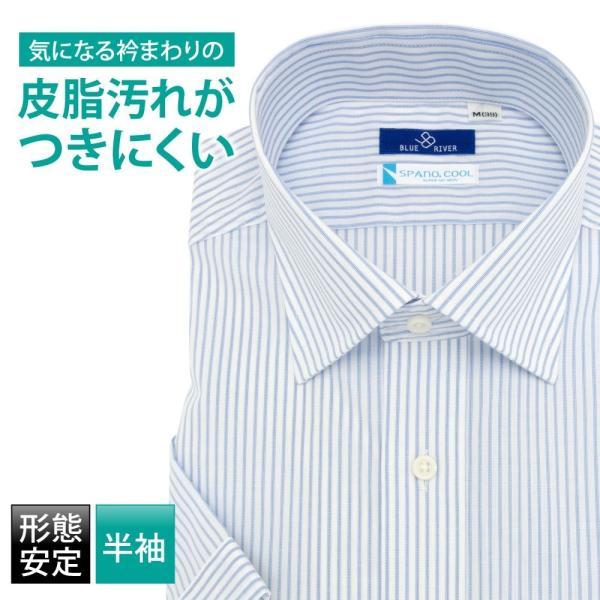 ワイシャツ メンズ 半袖 形態安定 形状記憶 標準型 BLUERIVER ワイドスプレッド P16BRW217 plateau-web