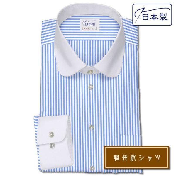 ワイシャツ Yシャツ メンズ長袖・半袖 ラウンドカラー 大丸 クレリック ライトブルーロンスト  軽井沢シャツ Y10KZC213|plateau-web|02