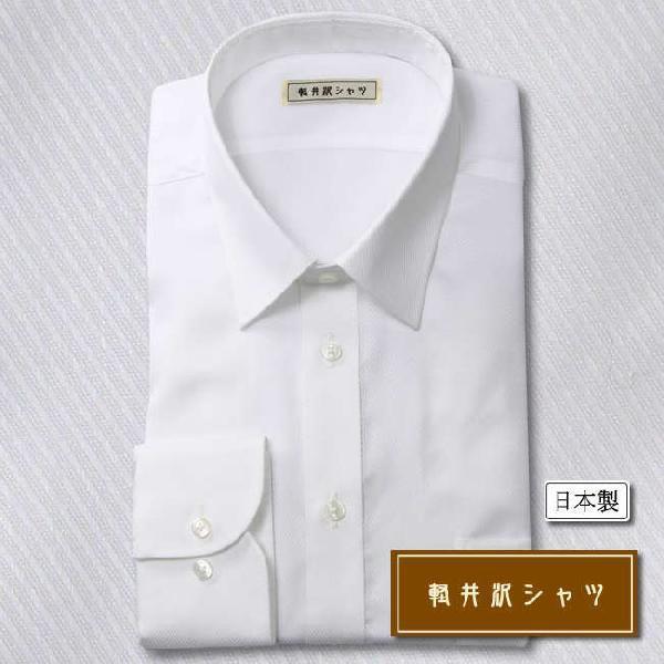 ワイシャツ Yシャツ メンズ長袖・半袖 レギュラーカラー ショートポイント 形態安定 軽井沢シャツ Y10KZR007|plateau-web|02