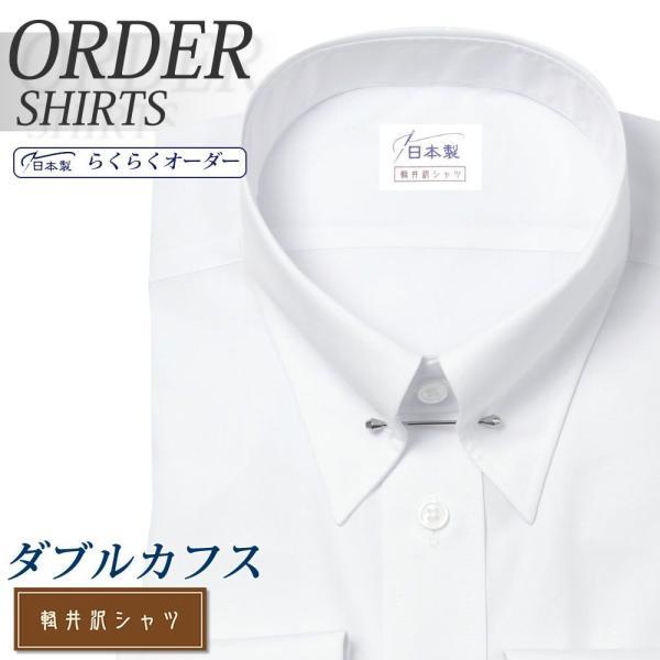 ワイシャツ Yシャツ メンズ らくらくオーダー 形態安定 軽井沢シャツ ピンホールカラー Y10KZZP01|plateau-web