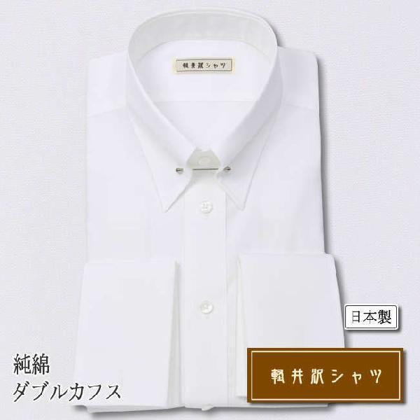ワイシャツ Yシャツ メンズ らくらくオーダー 綿100% 軽井沢シャツ ピンホールカラー Y10KZZP02 plateau-web 02