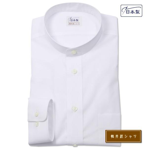 ワイシャツ Yシャツ メンズ らくらくオーダー 形態安定 軽井沢シャツ スタンドカラー Y10KZZS02|plateau-web|02